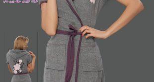 فروش حوله لباسی زنانه