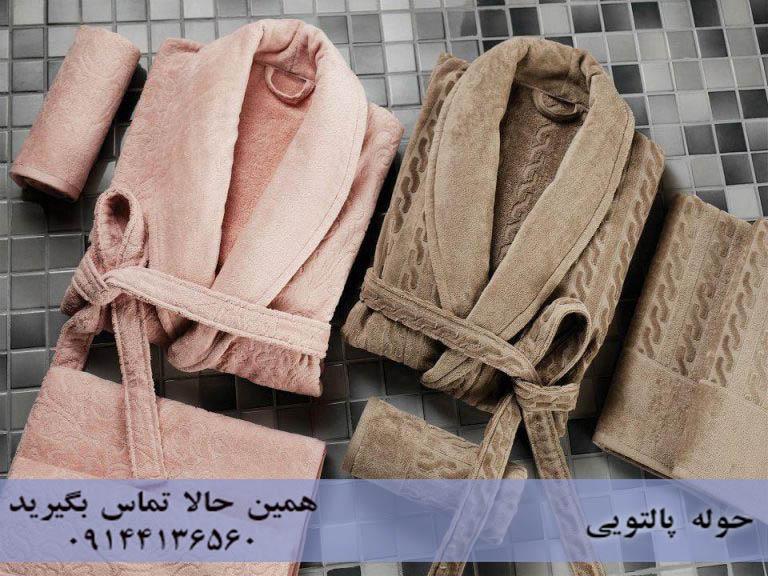 خرید حوله پالتویی زنانه و مردانه با قیمت ارزان