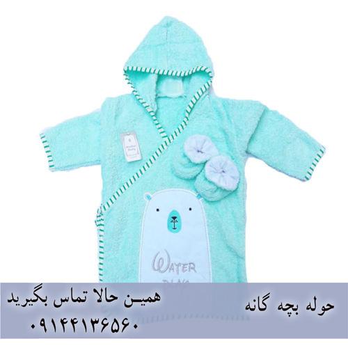خرید حوله بچه گانه و کودک در بازار ایران