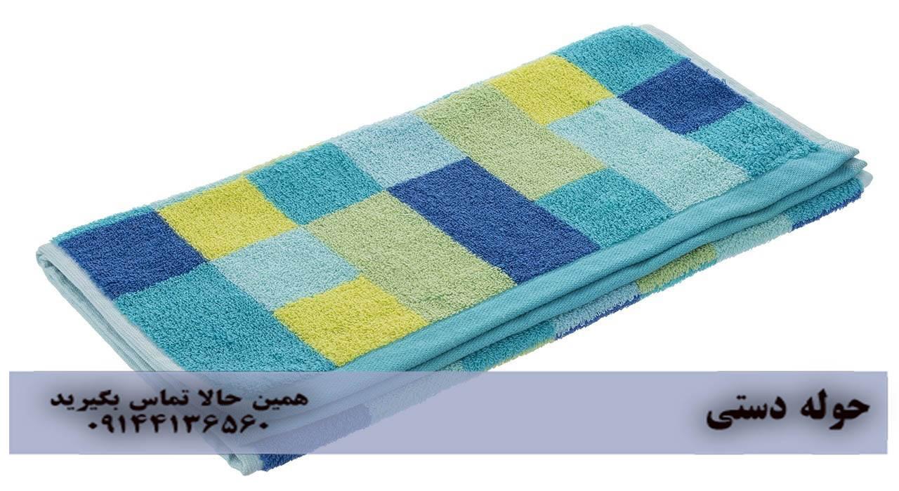 تولید حوله در ایران