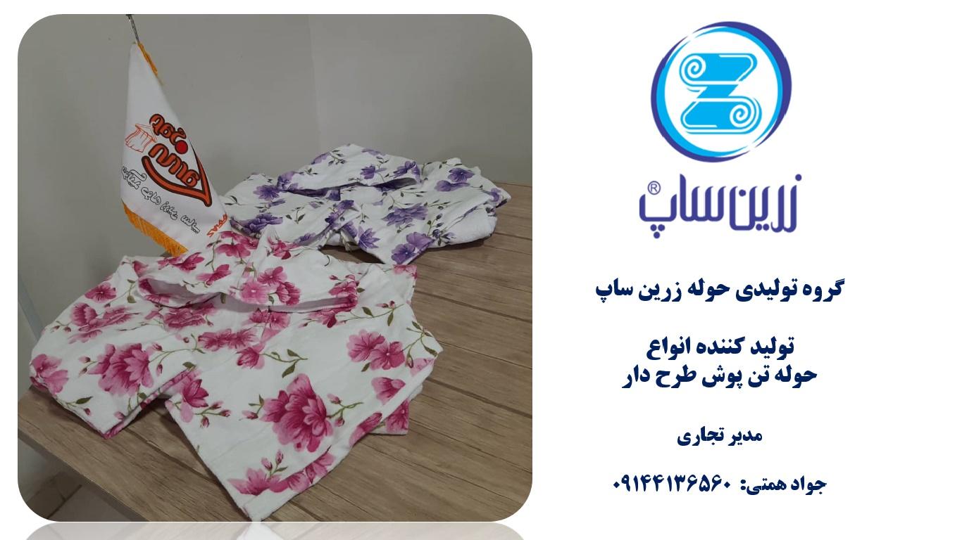 قیمت تولید حوله تن پوش طرح چاپی گلدار زنانه